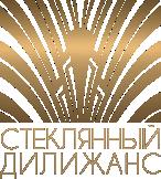 Витражная мастерская «Стеклянный Дилижанс»